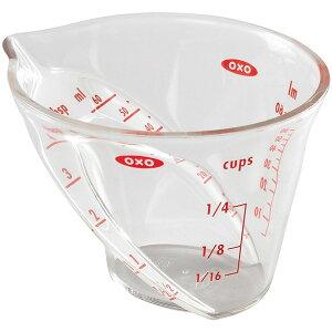 OXO(オクソー)ミニアングルドメジャーカップ(60ml) 1115180 スケール カップ はかり 茶 さじ 目盛り はかり 計量 耐熱 電子レンジ