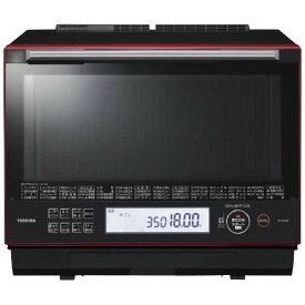 東芝 ER-SD5000-R グランレッド 石窯ドーム [過熱水蒸気オーブンレンジ 石窯ドーム (30L)]