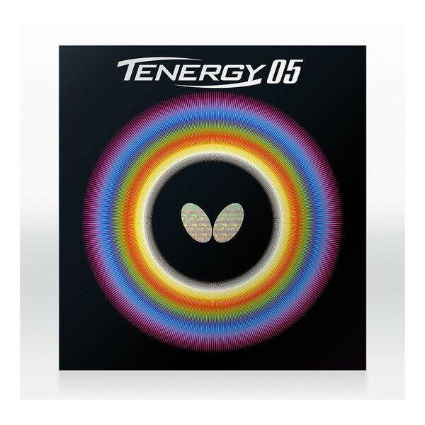 【送料無料】卓球ラバー バタフライ(Butterfly) テナジー05 ブラック 特厚 裏ラバー 卓球用品 スピン重視 張本智和選手・松平健太選手使用