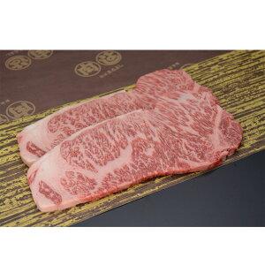 松阪まるよし 松阪牛 サーロインステーキ 200g ×2枚 メーカー直送