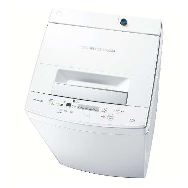 【送料無料】東芝 AW-45M7 ピュアホワイト [全自動洗濯機(洗濯4.5kg)]