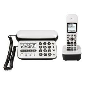 PIONEER TF-SD15S-PW ピュアホワイト [デジタルコードレス留守番電話機(子機1台)]