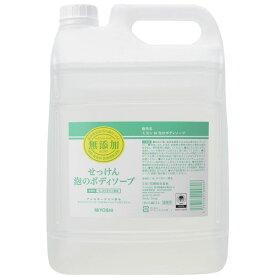 ミヨシ石鹸 無添加せっけん 泡のボディソープ 5L