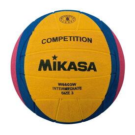 MIKASA W6603W [水球 検定球(中学女子) 黄青ピンク]
