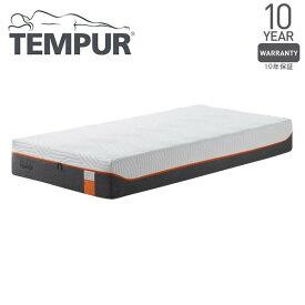 Tempur コントゥアエリート25 ホワイト セミダブル 120×195×25 [テンピュール 低反発 マットレス ベッド 寝具 安眠 快眠 快適枕]【10年保証】 メーカー直送