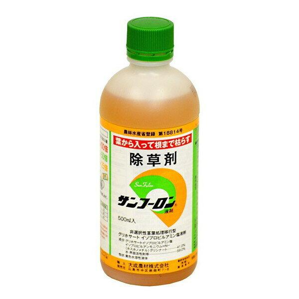 大成農材 サンフーロン_500ML [農薬・除草剤]