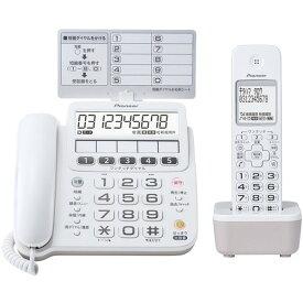 PIONEER TF-SE16S ホワイト [デジタルコードレス留守番電話機(子機1台)]