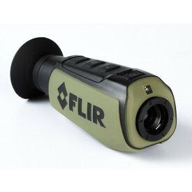 【送料無料】FLIR Systems フリアースカウト2 320 431-0009-21-OOS 【同梱配送不可】【代引き・後払い決済不可】【沖縄・離島配送不可】