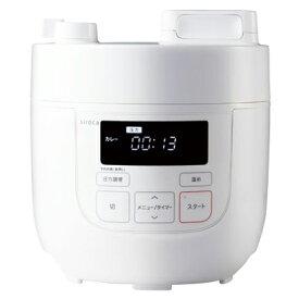 siroca シロカ SP-D121(W) 電気圧力鍋 (2L) ホワイト 白 簡単 無水 保温 炊飯 肉じゃが カレー おしゃれ SPD121【クーポン対象商品】