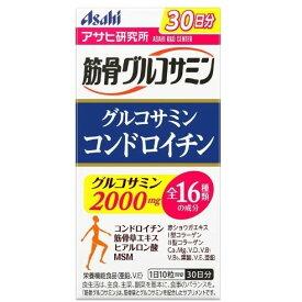 アサヒフードアンドヘルスケア 筋骨グルコサミン グルコサミン コンドロイチン 30日分 300粒