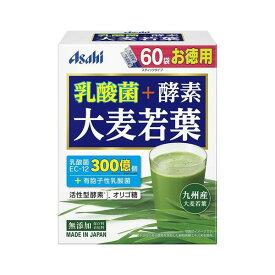 アサヒフードアンドヘルスケア 乳酸菌+酵素 大麦若葉 60袋