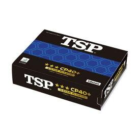 TSP CP40+3スターボール (1ダース)
