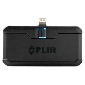 FLIR Systems FLIR One Pro(iOS版) 435-0006-03 【同梱配送不可】【代引き・後払い決済不可】【沖縄・離島配送不可】