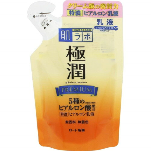 ロート製薬肌ラボ極潤プレミアムヒアルロン乳液詰替用