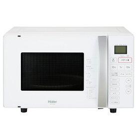 電子レンジ オーブン 一人暮らし 16l ハイアール JM-V16D-W ホワイト 電子オーブンレンジ ワンタッチ自動あたため エコ煮込み 新生活