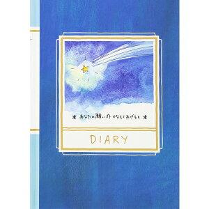 ミドリ 日記 流れ星柄 12205006