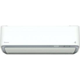 DAIKIN S63WTDXP-W ホワイト スゴ暖 DXシリーズ(寒冷向け) [エアコン(主に20畳用・200V対応)] 【代引き・後払い決済不可】【離島配送不可】