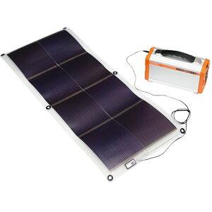 OS GSS-1016B3 16Wソーラーシート AC電源付ポータブルバッテリーセット