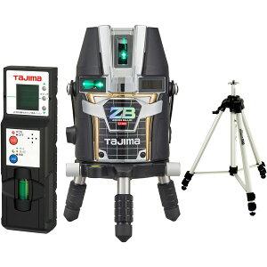 タジマ ZEROBL-KYSET ZERO [レーザー墨出し器(BLUEリチウムーKY 受光器・三脚セット)]