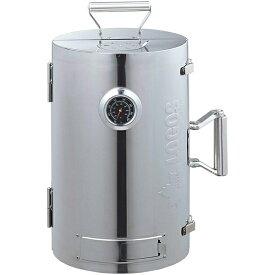 燻製器 スモーカー 家庭用 ロゴス LOGOSの森林 スモークタワー No.81066000 キャンプ 燻製 調理 BBQ バーベキュー アウトドア ハンドル付き