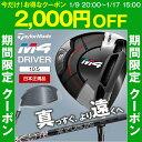 【送料無料】【2018年モデル】 テーラーメイド(TaylorMade) M4(2018) ドライバー FUBUKI TM5 カーボンシャフト 10.5…