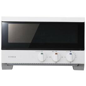 siroca ST-2A251(W) ホワイト すばやき [プレミアムオーブントースター(2枚焼き)]