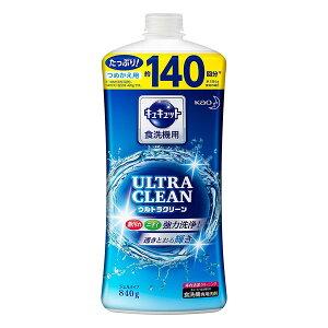 花王 食洗機用洗剤 キュキュット ウルトラクリーン すっきりシトラスの香り 替ボトル 840g