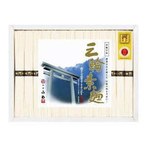三輪素麺 誉 NKK-20【同梱配送不可】【代引き・後払い決済不可】【沖縄・北海道・離島配送不可】