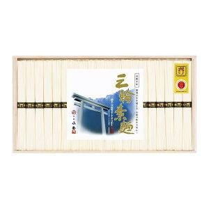 三輪素麺 誉 NKK-300【同梱配送不可】【代引き・後払い決済不可】【沖縄・北海道・離島配送不可】