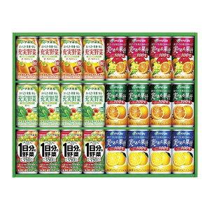 伊藤園 実のある果汁バラエティーギフト YMK-30F メーカー直送