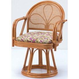 天然籐肘付き回転チェア ハイタイプ ラタン 回転座椅子 座椅子 チェア インテリア 家具 ファミリー・ライフ (03588) メーカー直送