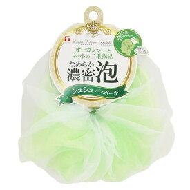東和産業 シュシュバスボール G グリーン 日雑