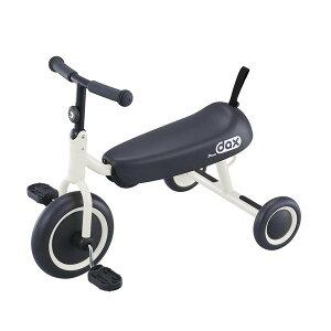 ides D-bike dax ホワイト(45958) 子供用 幼児用 幼児車 キッズバイク ジュニア メーカー直送