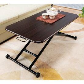 ファミリー・ライフ 木製らくらく昇降式フリーテーブル ブラウン (0361420) メーカー直送