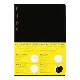 ニトムズ S4102 ブラック STALOGY [365デイズノート B5]