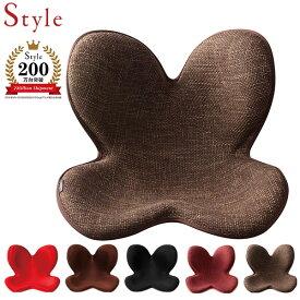 【正規品】ボディメイクシート スタイル ディープブラウン MTG Body Make Seat Style 姿勢 矯正 骨盤 クッション 腰痛 バランス