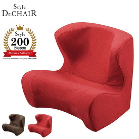 【正規品】スタイルドクターチェア レッド MTG Style Dr.Chair 姿勢ケア 骨盤 矯正 クッション 座椅子
