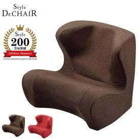 【正規品】スタイルドクターチェア ブラウン MTG Style Dr.Chair 姿勢ケア 骨盤 矯正 クッション 座椅子