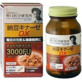 明治薬品 野口医学研究所 納豆キナーゼDX 90粒