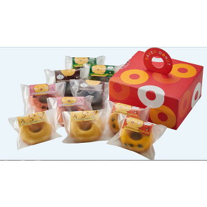 たまごろうくんの焼きドーナツ10個入り メーカー直送