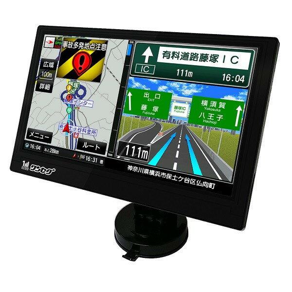 【送料無料】Zenrin OT-N92AK ブラック [9V型 ワンセグ搭載ポータブルナビゲーション]