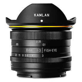 KAMLAN 8mm F3.0 (Fuji-X) フィッシュアイ [超広角単焦点MFレンズ(富士フイルムX)] メーカー直送