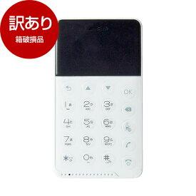 【箱破損品】Future Model RMOB-N17-01-WH ホワイト NichePhone-S [SIMフリー携帯電話]【アウトレット】