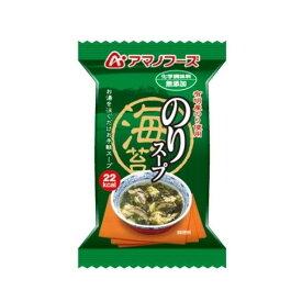 アマノフーズ 化学調味料無添加 のりスープ 6g