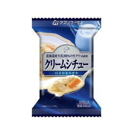 アマノフーズ クリームシチュー 21.5g