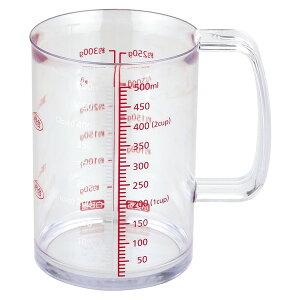 貝印(株) CookFile どこでも注げる 耐熱 計量カップ 500ml DH7121