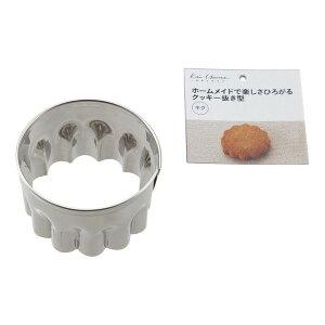 貝印(株) Kai House SELECT ホームメイドで楽しさひろがるクッキー抜き型 菊 DL6206