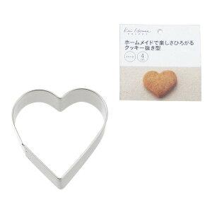貝印(株) Kai House SELECT ホームメイドで楽しさひろがるクッキー抜き型 ハート 40mm DL6217