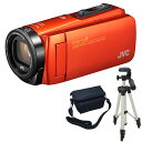 【送料無料】JVC GZ-RX680-D ブラッドオレンジ Everio R + KA-1100 三脚&バッグセット [フルハイビジョンデジタルビ…