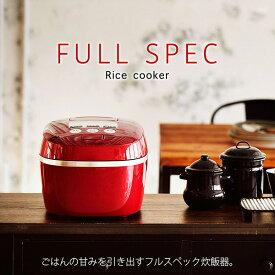 タイガー 炊飯器 もち麦 麦飯 健康 TIGER JPC-A101-RC カーマインレッド 炊きたて [圧力IH炊飯ジャー(5.5合炊き)] JPCA101RC